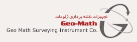 [تصویر:  Logo-Geomath.jpg]